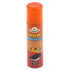 Краска Pregrada для изделий из замши, нубука и текстиля с водоотталкивающим эффектом (черная) 150 мл