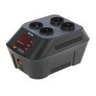 Стабилизатор сетевой Vinon ZVK-500VA, цифровой
