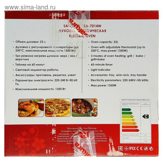 Продажа Электродуховок