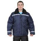 "Куртка ""Север"", размер 44-46, рост 182-188 см, цвет тёмно-синий"