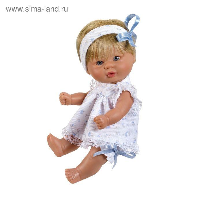 Кукла «Пупсик»