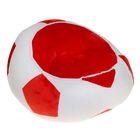 Мягкая игрушка «Мяч-кресло», цвет красный