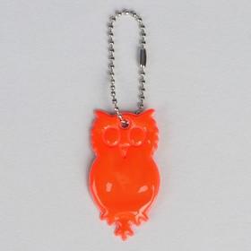 Светоотражающий элемент 'Сова', 5*3см , цвет оранжевый Ош