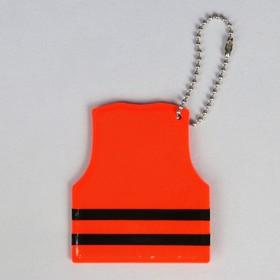 Светоотражающий элемент 'Жилет', 7*6см , цвет оранжевый Ош