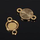 Коннектор (набор 4шт) площадка 8мм, JC-671, цвет черненое золото