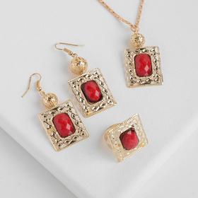 Гарнитур 3 предмета: серьги, кулон, кольцо '1000 и 1 ночь', прямоугольник, цвет красный Ош