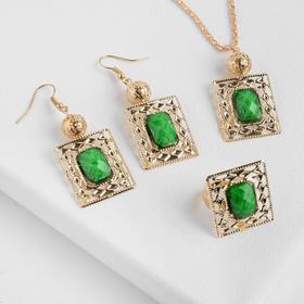 Гарнитур 3 предмета: серьги, кулон, кольцо '1000 и 1 ночь', прямоугольник, цвет зеленый Ош