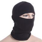 Шлем — маска «Ниндзя», цвет чёрный