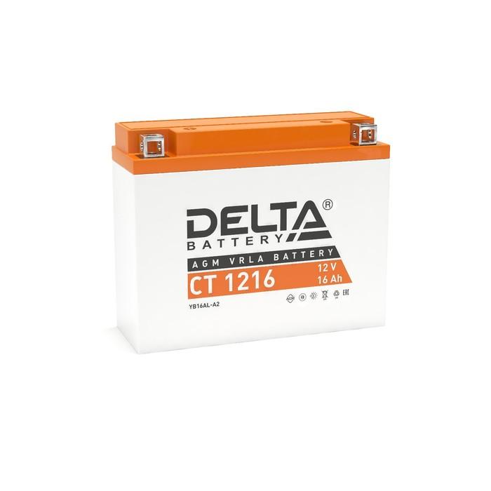 Аккумуляторная батарея Delta СТ1216 (YB16AL-A2)12V, 16 Ач обратная(- +)