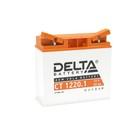 Аккумуляторная батарея Delta СТ1220.1 (YT19BL-BS)12V, 20 Ач обратная(- +)