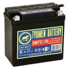 Аккумуляторная батарея Тюмень 18 Ач 6 Вольт 3МТС-18
