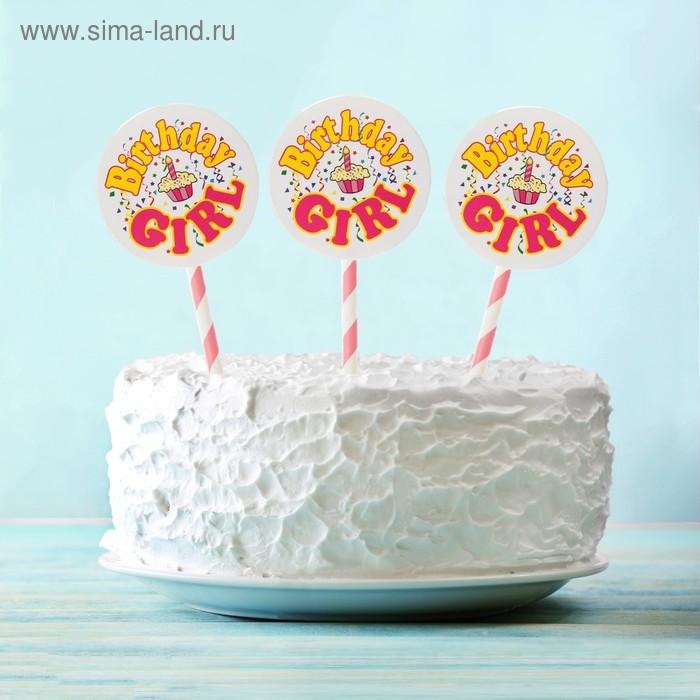 """Топпер """"С Днем рождения"""" для девочки (6 шт на держателе)"""