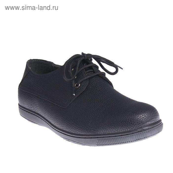 Полуботинки мужские арт. 49021-AM*06 (черный) (р. 41)