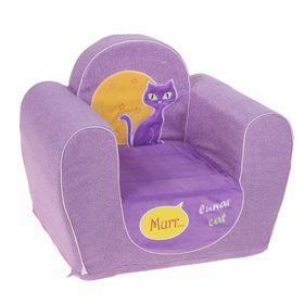Мягкая игрушка «Кресло Кошечка Луна» Ош