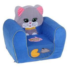 Мягкая игрушка «Кресло Кошечка»
