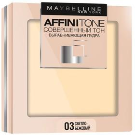 Выравнивающая компактная пудра Maybelline Affinitone 24h, тон 03, светло-бежевый, 9 г