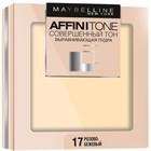 Выравнивающая компактная пудра Maybelline Affinitone 24h, тон 17, розово-бежевый, 9 г