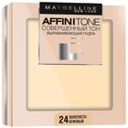 Выравнивающая компактная пудра Maybelline Affinitone 24h, тон 24, золотисто-бежевый, 9 г