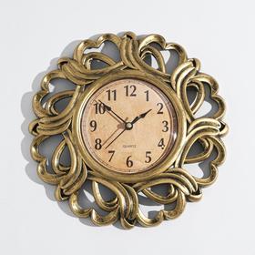 Часы настенные круглые 'Серия Жанна. Роскошь', d=25 см, рама под бронзу, витое плетение, циферблат ретро Ош