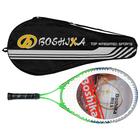 Ракетка для б.тенниса BOSHIKA, детская, алюминиевая, в чехле, цвет зеленый