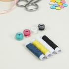 Набор 8 предметов: 4 катушки ниток, 4 шпульки с нитками, цвет МИКС