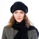 """Комплект женский зимний (шапка, шарф) """"СТЕЛЛА"""", размер 56-58, цвет тёмно-серый 800131"""