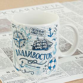 "Кружка с сублимацией  ""Владивосток"""