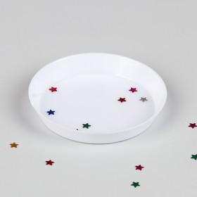 Контейнер для бисера, d=6см, цвет белый Ош