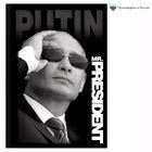 """Блокнот в твердой обложке """"Мистер Президент"""", 40 листов"""