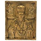"Панно ""Икона Святой Николай"", бронза 40х50см"