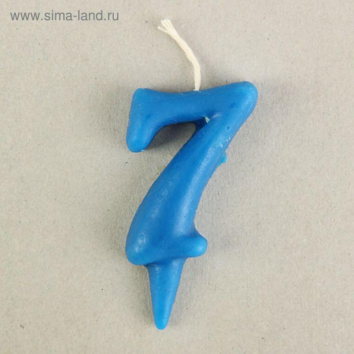 """Свеча для торта цифра """"Фруктовая"""" синяя """"7"""" с ароматом фруктового фреша"""