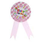 """Значок """"С Днем рождения"""" полосочки, розовый цвет"""