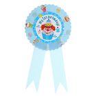 """Значок """"1 день рождения"""" клоун, голубой цвет"""