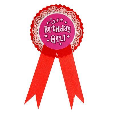 """Значок """"День рождения девочки"""", цвет красный"""