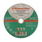 Круг отрезной Hammer Flex 232-004, A 36 S BF, 180 x 2 x 22.23 мм, по металлу
