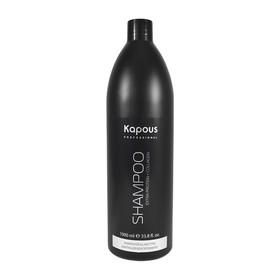 Шампунь для всех типов волос Kapous Professional, 1000 мл
