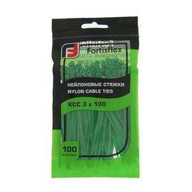 Стяжки нейлоновые Fortisflex КСС, 3х100 мм, зелёные, набор 100 шт.