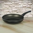 Сковорода 26 см Lite