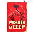 """Ежедневник """"Рождён в СССР"""", твёрдая обложка, А5, 80 листов"""