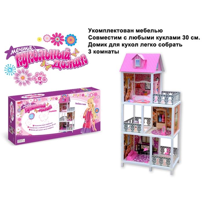 "Дом для куклы ""Мечта"" 3 комнаты, 3 этажа с мебелью"