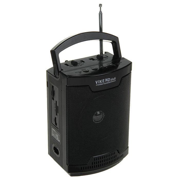 """Радиоприемник """"VIKEND WALK"""", УКВ/СВ/КВ, 1300 мА/ч, SD, USB, светодиодный фонарик, караоке"""