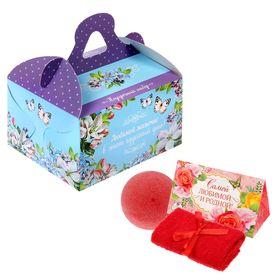 Набор в подарочном сундучке 'Любимой мамочке': соль 150 г (роза), бурлящий шар (клубника), полотенце (20х20) Ош