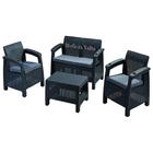 Комплект садовой мебели (2х местный диван+2 кресла+ стол) Yalta Set, цвет венге