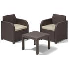 Комплект садовой мебели (ротанг) ATLANTA Curver 2 стула, стол коричн.с подушками