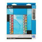 Акварель художественная набор в тубе 24 цвета по 10 мл LeFranc&Borgeois