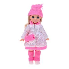 Кукла «Эля 9»