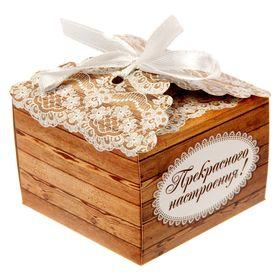 "Коробка складная мини""Прекрасного настроения! "", 7 х7 х 5 см"