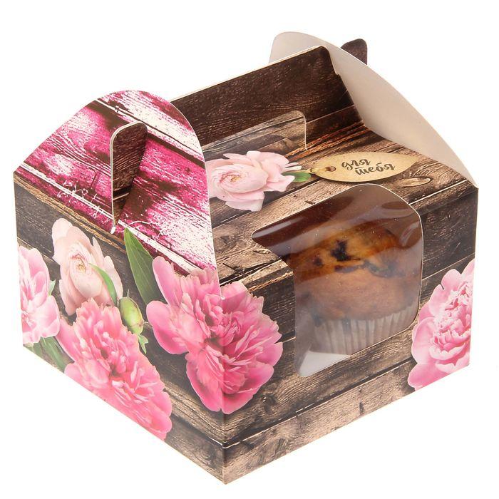 Коробочка для кексов «Для тебя», 16 х 16 х 10 см