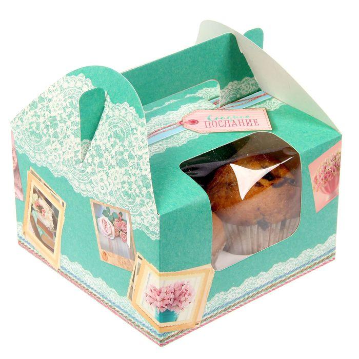 Коробочка для кексов «Сладкое послание», 16 х 16 х 10 см