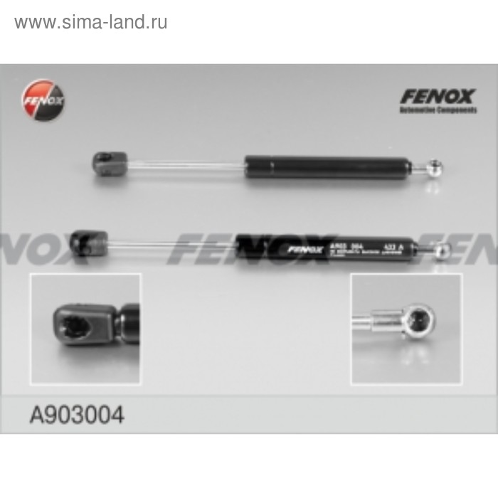 Упор газовый Fenox a903004